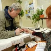 МФЦ Омской области с 11 января  2016 года помогут найти работу