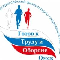 Омские чиновники будут прыгать ногами вперёд и соревноваться в поклонах