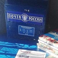 На период паводка Омская почта переходит на особый режим