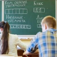 Утечки в Интернет заданий ЕГЭ по русскому языку в Омской области не отмечено