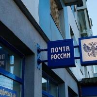 Сотрудница «Почты России» наворовала еды на 100 тысяч рублей