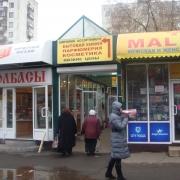 """Омскому бизнесмену придется снести павильоны у """"Торгового города"""""""