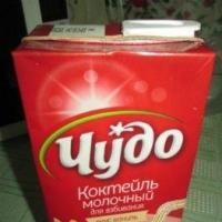 "Омский завод ""Манрос-М"" увеличит производство молочных коктейлей"