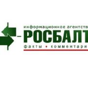 Омские предприниматели Кузнецов и Курмилёв сегодня дадут пресс-конференцию в Москве