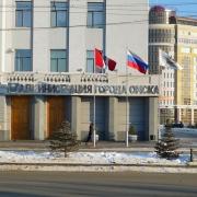 Омскому департаменту имущества запретили контролировать добычу ископаемых
