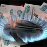 "Медведев вернул налоги ""Газпрома"" в Омск"