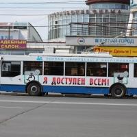 Омским водителям и кондукторам стали больше платить