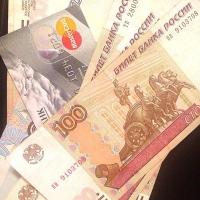 Омская пенсионерка лишилась 15 тысяч рублей в поисках работы