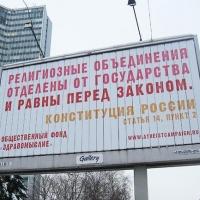 В Омской епархии предложили объединить потенциал светского и религиозного образования