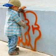 Граффити на стенах клубов рисуют по поручению департамента