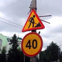 В Омске 6 июля ограничат движение на улицах Химиков и Королева