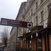На резонансное мероприятие от Омской филармонии распродали все билеты