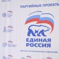 В предварительном голосовании «Единой России» приняли участие более 26 тысяч омичей