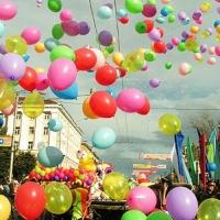 От окраин к центру будем праздновать День города – 2013