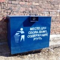 В Омске решат судьбу ртутьсодержащих отходов