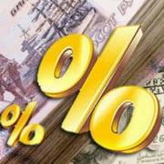 Инфляция пошла на снижение
