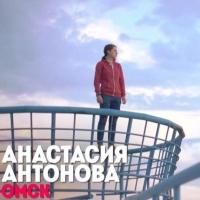 Омичка почти выиграла шоу «Пацанки»