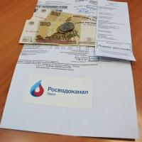 «ОмскВодоканал» намерен судиться с должниками за воду