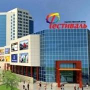 """""""Фестиваль"""" стал единственным в Омске бизнес-центром класса А"""