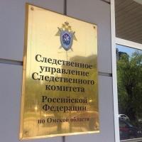 Олега Шишова осудили на 4 года колонии общего режима