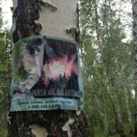 Виктор Назаров ввел в Омской области особый противопожарный режим