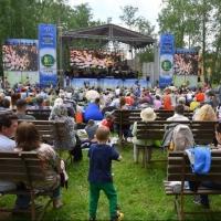 Организаторы JazzПарка ожидают большой поток слушателей из-за мировых звезд