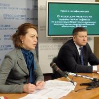 Проектный офис начнет действовать в Омской области с февраля