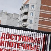 Омская область выделит на субсидирование ипотеки 360 млн рублей