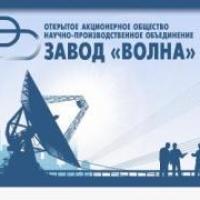 """В Омске появится филиал оборонного предприятия """"Волна"""""""