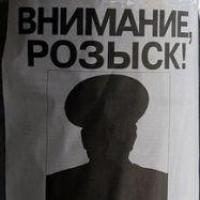 В Омске ищут мужчину, пропавшего 2 недели назад