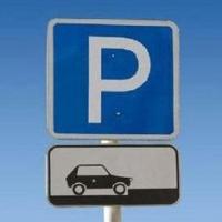 Администрация Омска увеличила количество парковок на новогодние праздники