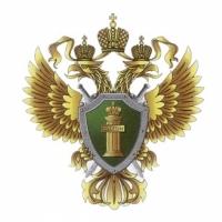 Омскую транспортную прокуратуру вместо Брежнева возглавил Козловский