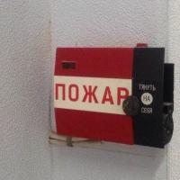 В Исилькуле сгорела школа