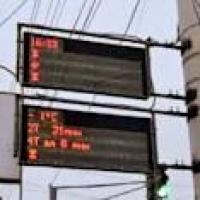 На остановках Омска заработали еще шесть электронных табло
