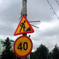 Утренние дорожные работы в Омске создают большие пробки