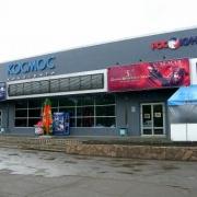 """Охранник омского кинотеатра """"Космос"""" украл из кассы 80 тысяч"""