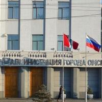 Омская мэрия и горсовет скрывали информацию от горожан
