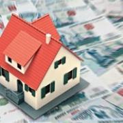 В регионе простимулируют строительство жилья эконом-класса