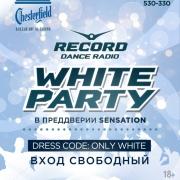 """""""Радио Рекорд"""" проведет белую ночь в Омске"""