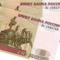 Житель Омской области убил собутыльника из-за двухсот рублей