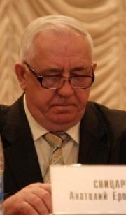 Депутата отстранили от мелиорации