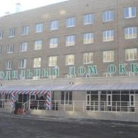Минздрав побывал в Омской областной больнице и заявил, что там тепло