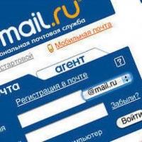 Логины и пароли Mail.ru попали в свободный доступ