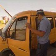 Скрывшийся с места ДТП водитель маршрутки объявлен в розыск
