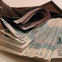 Эксперты назвали самые высокооплачиваемые вакансии Омска