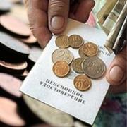 Подарок за пенсию. В Пенсионном фонде Центрального округа поощрили надёжного страхователя