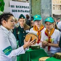 Омские школьники заняли первое место на Всероссийском слете школьных лесничеств