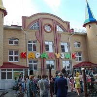 Елена Маркус открыла в Омске шестой детский сад