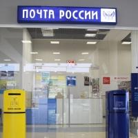«Почта России» запустила для бизнесменов сервис «Локальная рекламная рассылка»