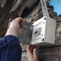 Омичам предлагают экономить с «интеллектуальными» приборами учета электроэнергии